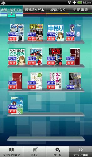reader store02