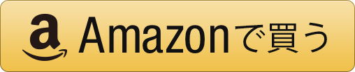 assocbtn_orange_amazon2._V288606659_