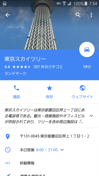 2015-07-11 22.54.47