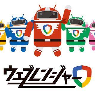 WR_allRBGYP_01+logo