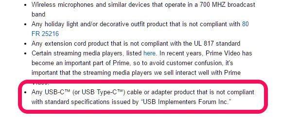 米Amazonの出品禁止リスト