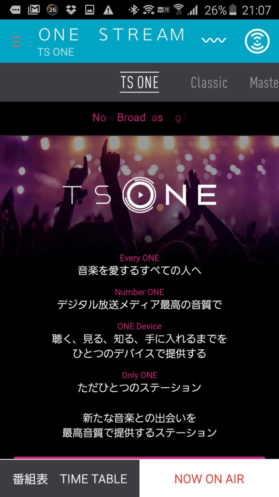 TS One
