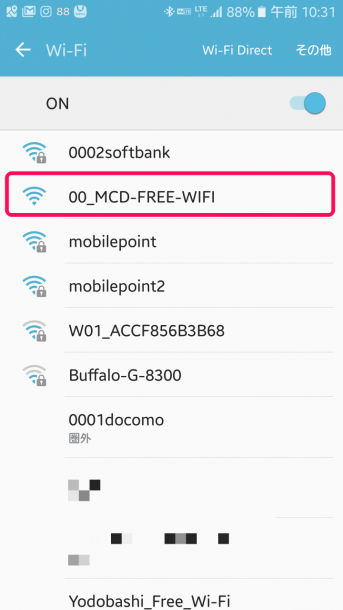 SSIDは「00_MCD-FREE-WIFI」