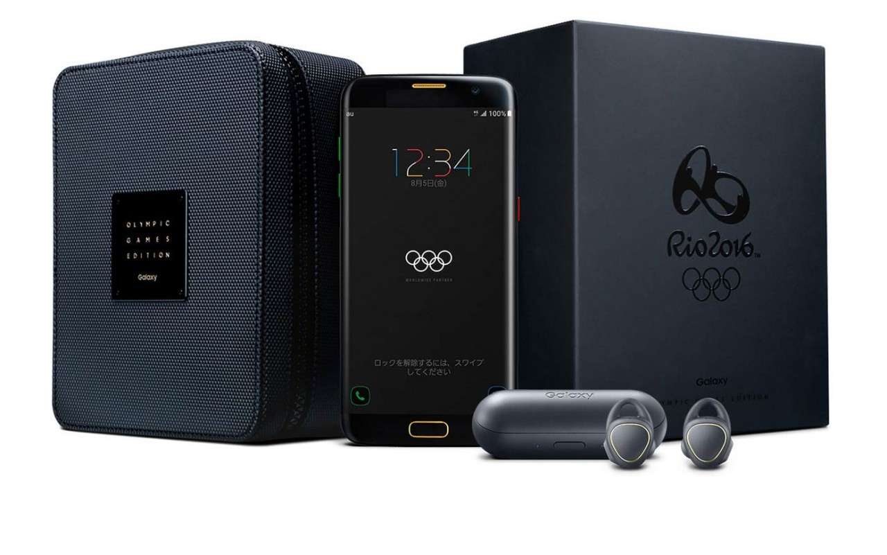 galaxy-olympic_edition_package_test
