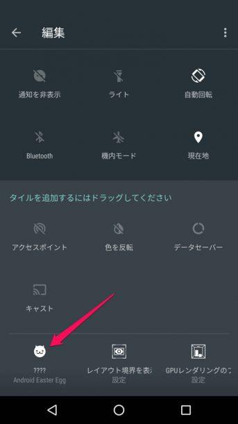 Screenshot_20160829-213933_082916_105151_PM