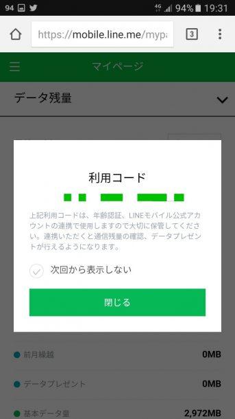2016-09-03_10.31.54_090516_014349_PM