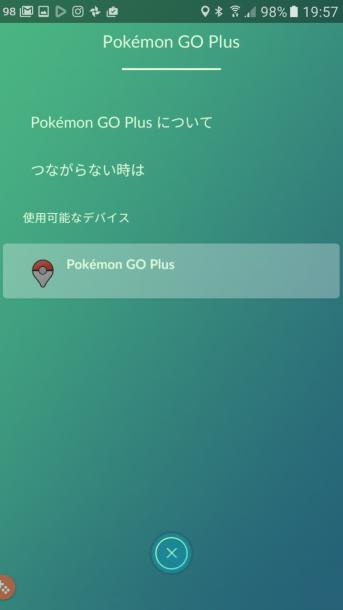 Pokemon Go Plusのボタンを押すと表示が出てきます。