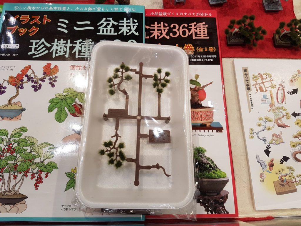 盆栽のプラモデル