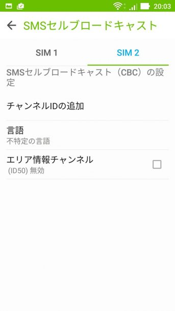 screenshot_20161001-200327