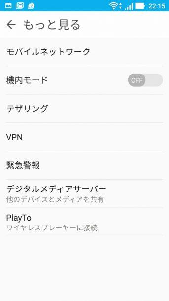 screenshot_20161001-221553