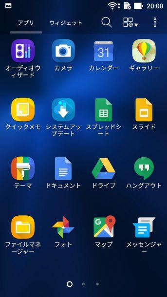 アプリドロワー1