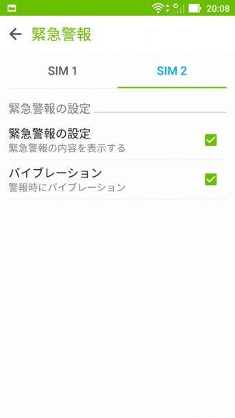 screenshot_20161014-200825