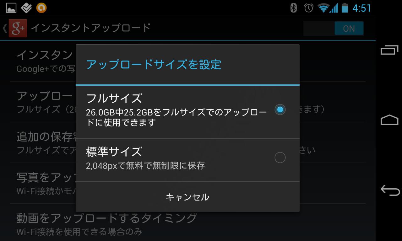 2013-01-06 04.51.50