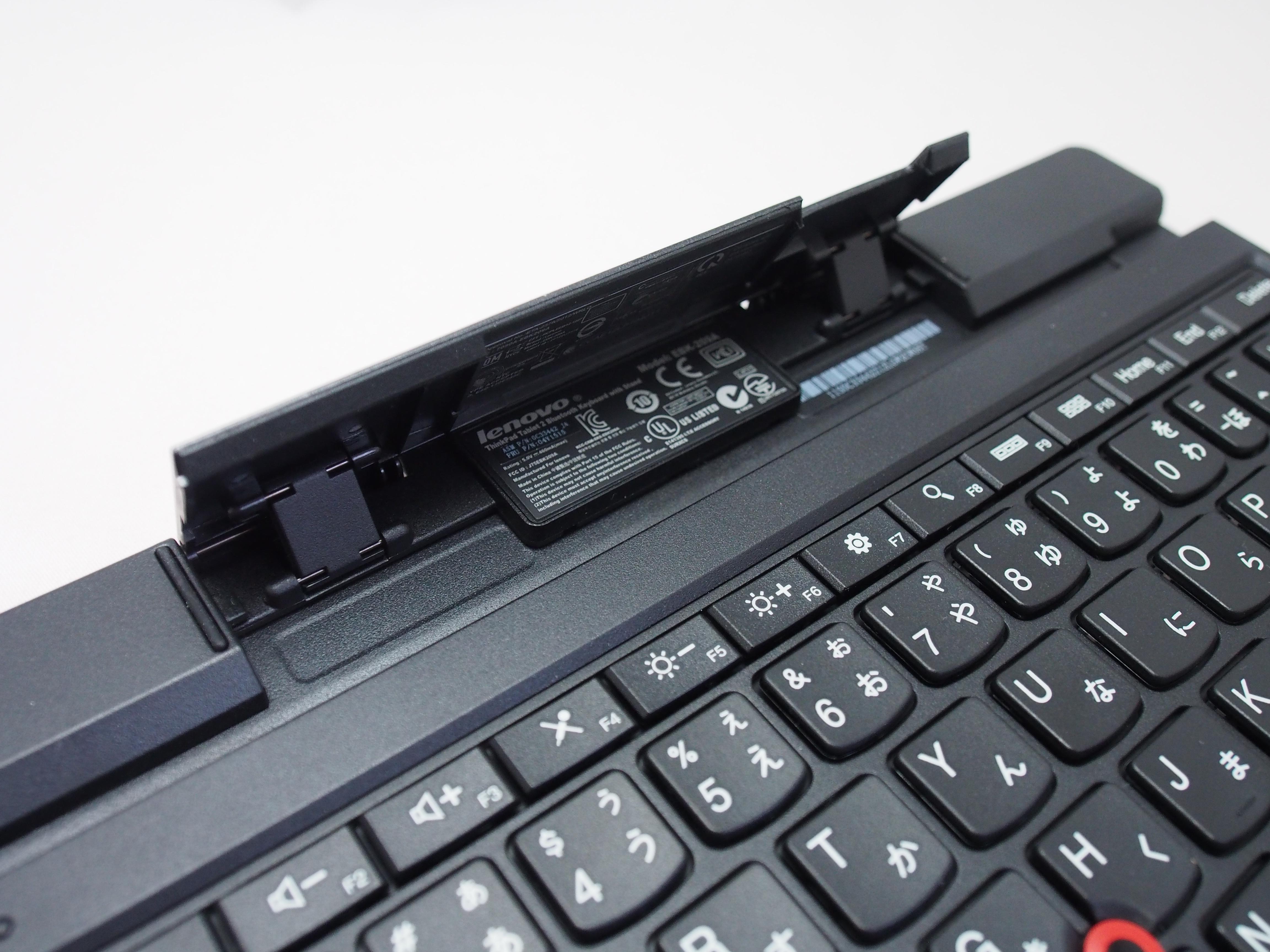 TPT2 Bluetoothキーボード