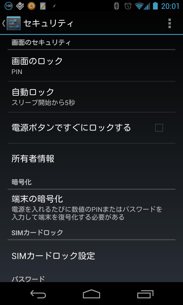 Screenshot_2013-02-22-20-01-58