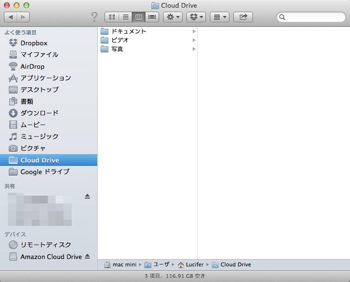 Cloud_Drive-2