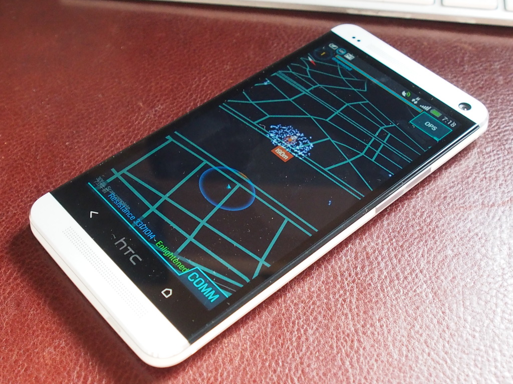 Google Play Game