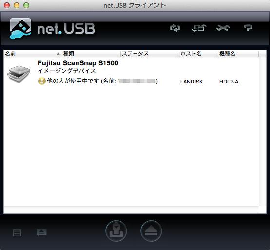 net.USB_クライアント