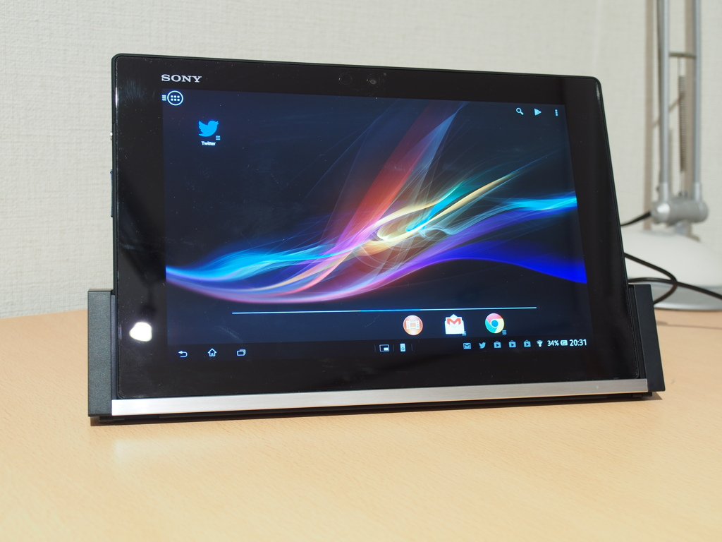 Xperia Tablet Z クレードル