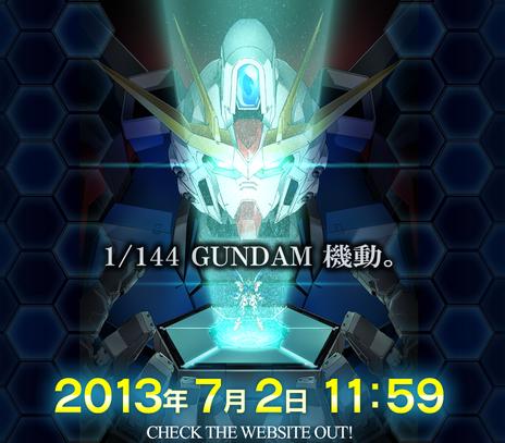 gundambf