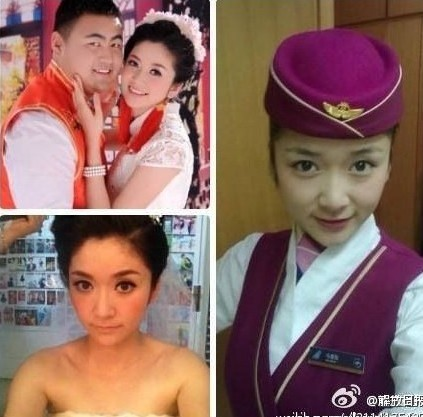 iPhone-5-Killed-23-year-old-Attendant-of-China-Southern-Airlines