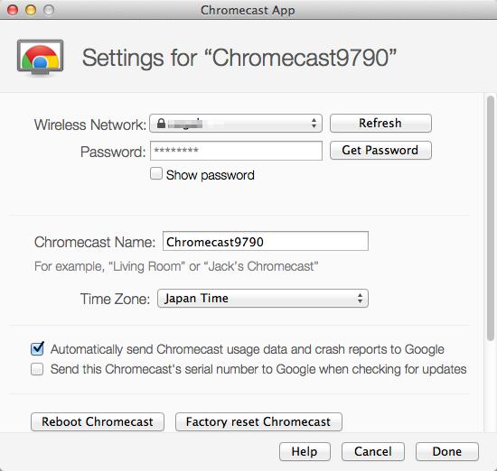 Chromecast_App 2