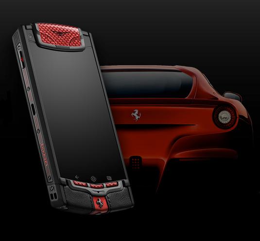 Vertuは高級携帯電話とスマートフォンの公式サイト