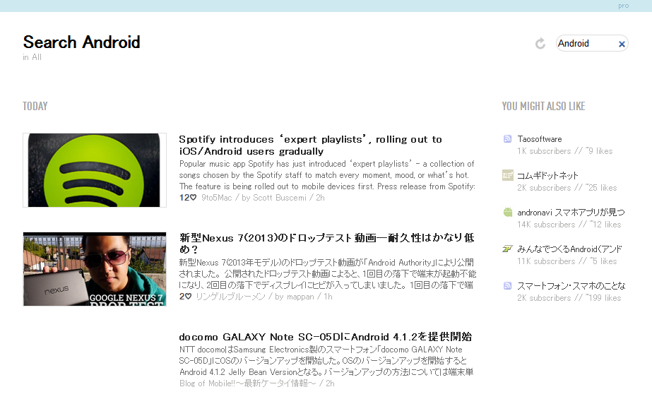 feedly pro search