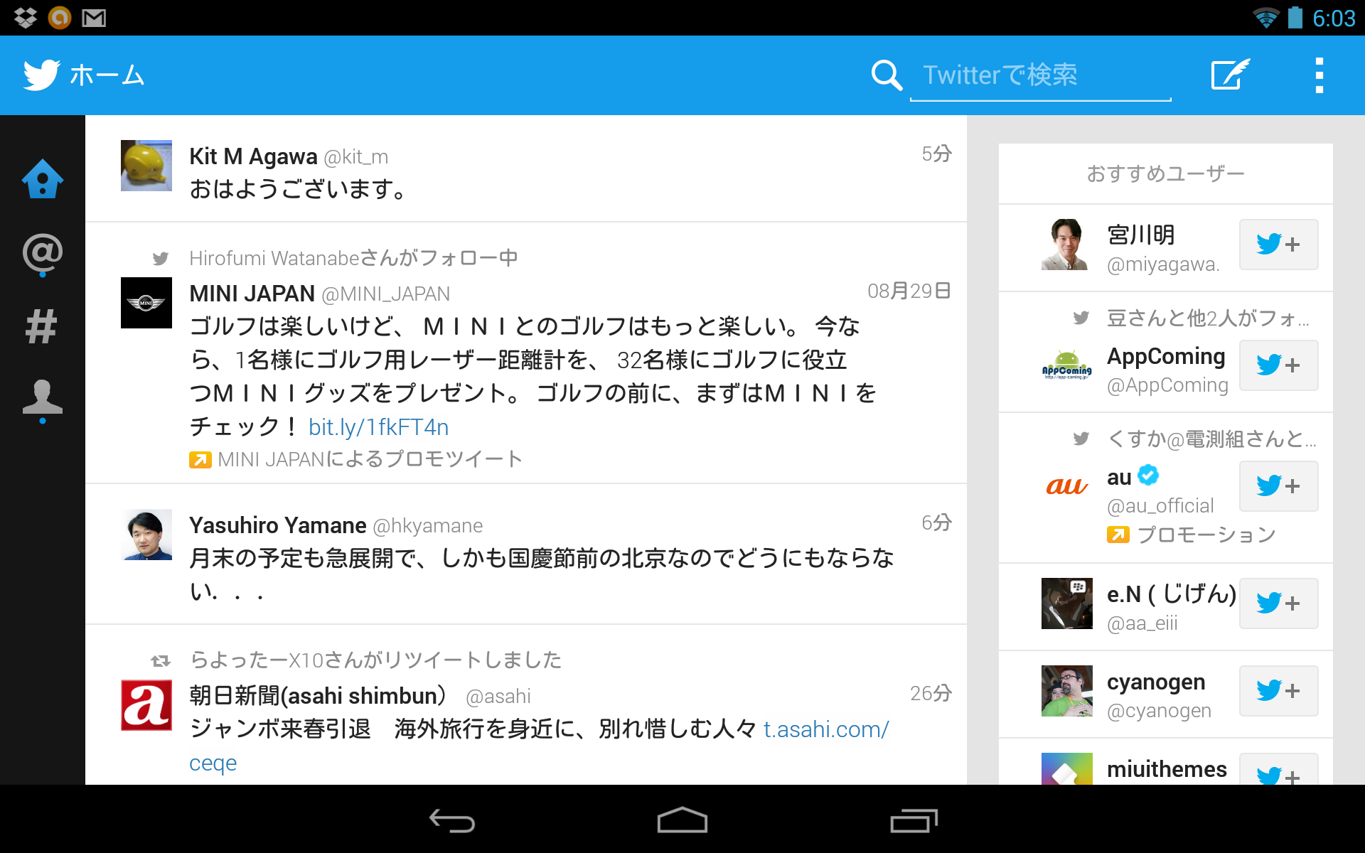 Screenshot_2013-09-09-06-03-47
