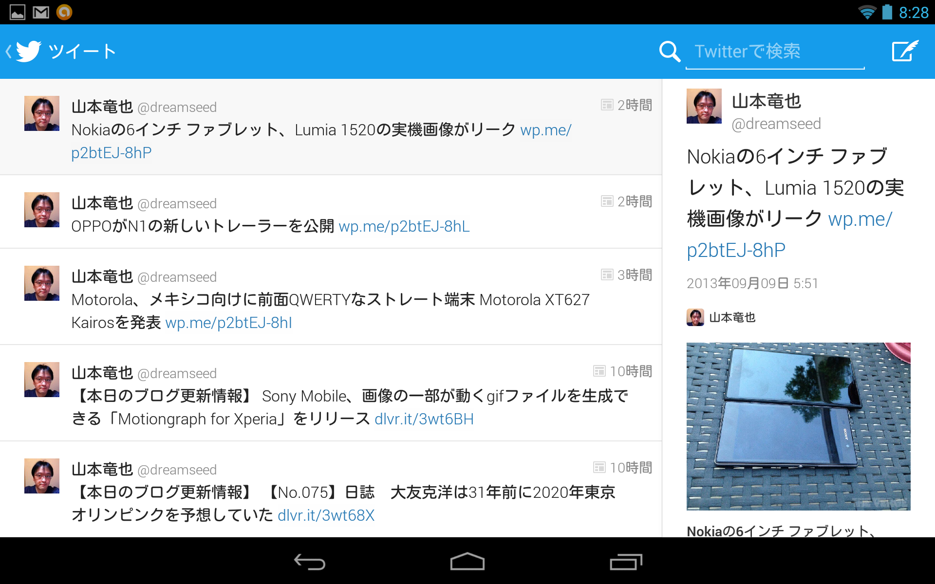 Screenshot_2013-09-09-08-28-50
