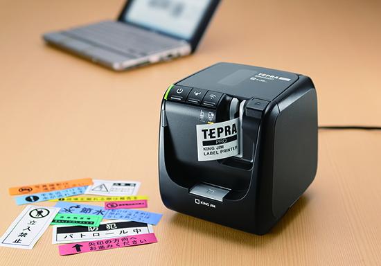 テプラ SR5900P