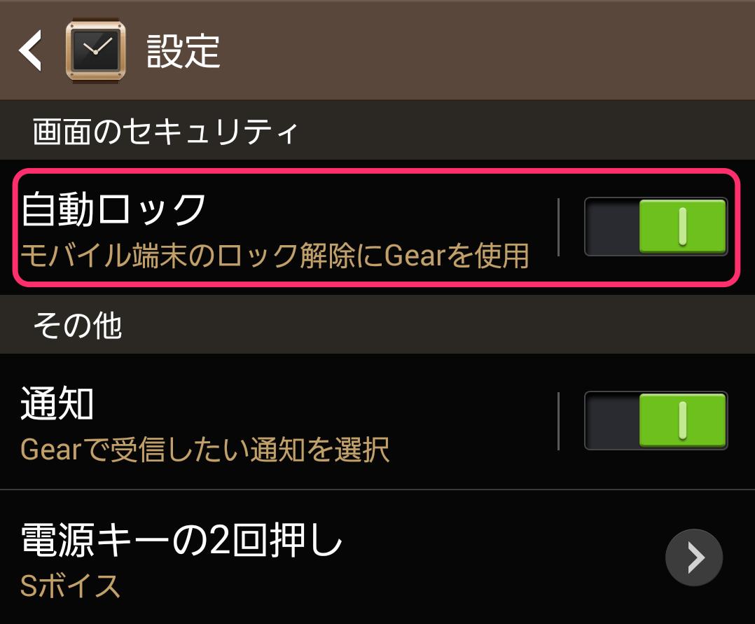 Screenshot_2013-09-27-20-29-21