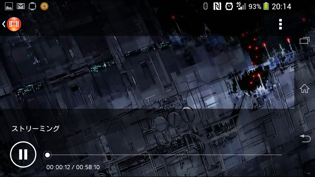 Screenshot_2013-10-17-20-14-15