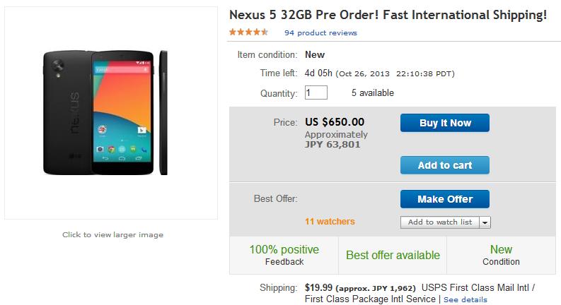 nexus 5 ebay