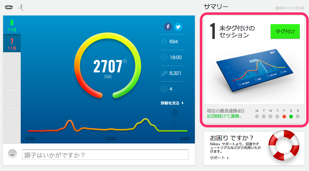 Nike_-3