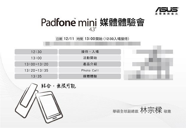ASUS-PadFone-Mini