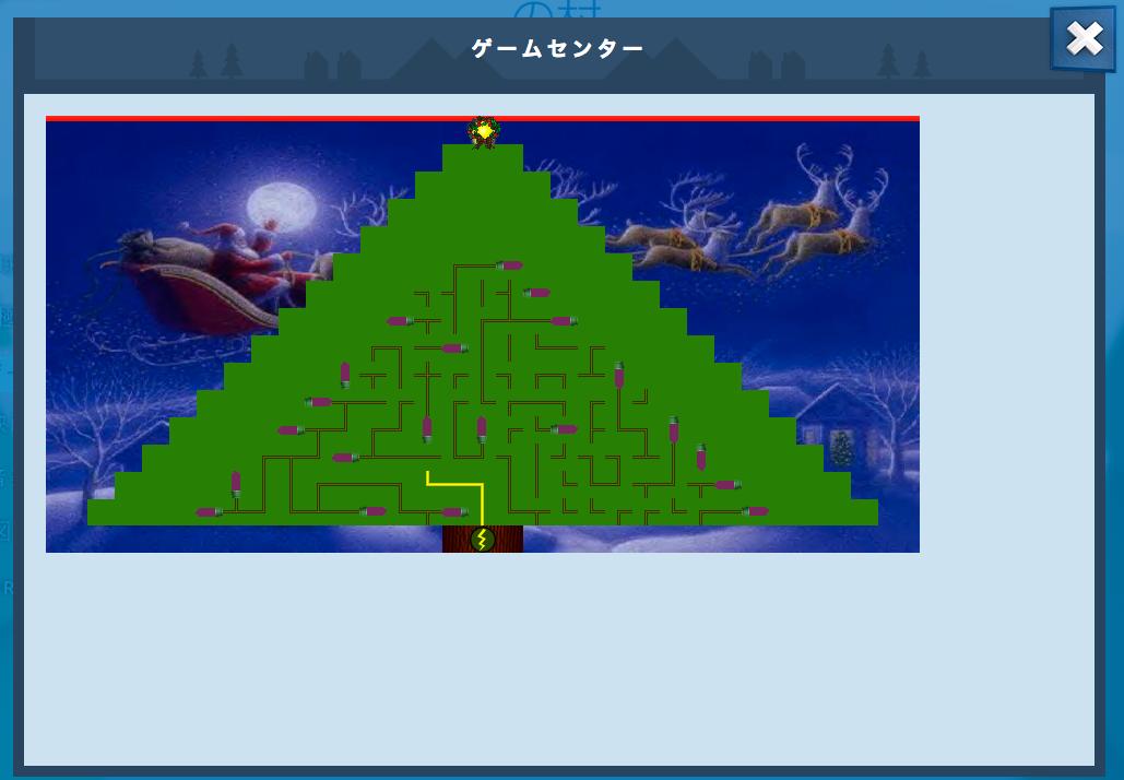 Official_NORAD_Santa_Tracker-2