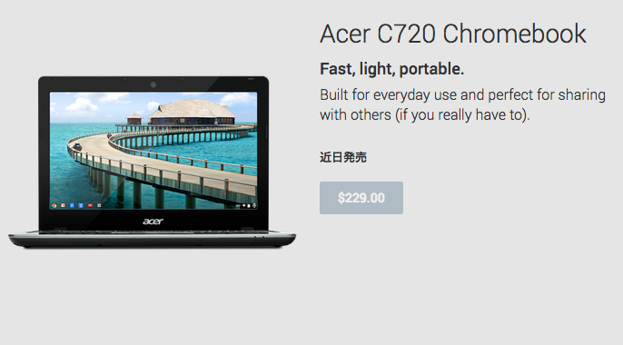 Acer_C720_Chromebook_-_Google_Playの端末-2