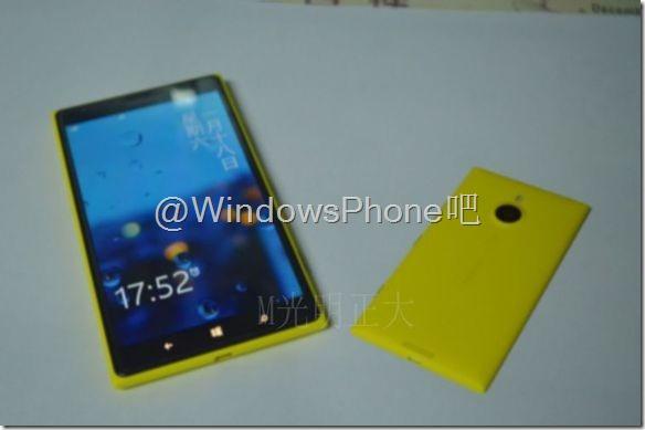 Lumia-1520V_thumb