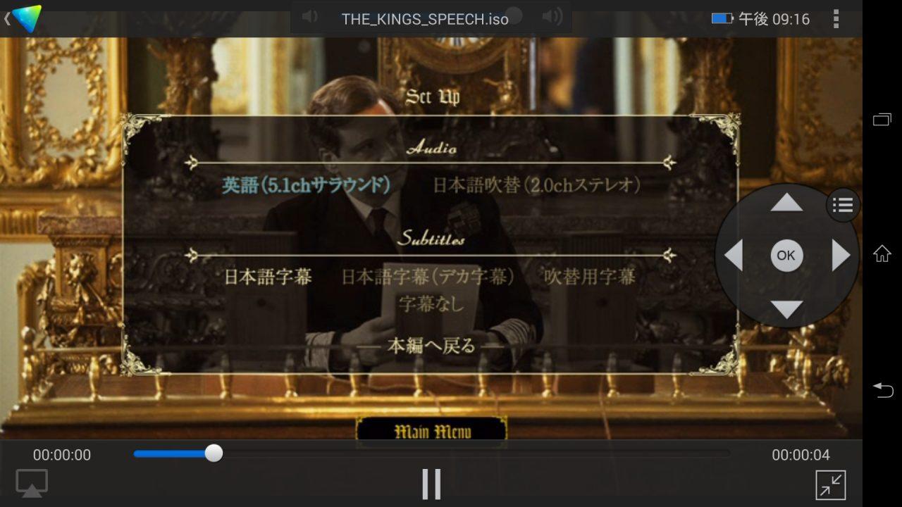 Screenshot_2014-01-10-21-17-24
