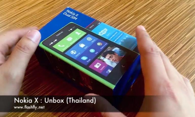 ノキアX:タイ(タイ)で販売UnboxのボックスノキアのXモデル_-_YouTubeの。