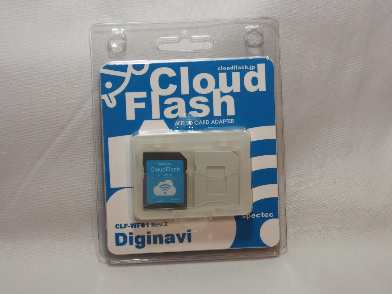 CloudFlash