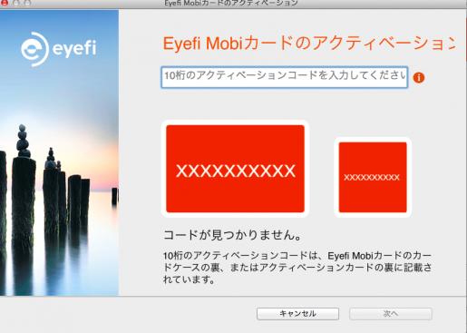 eyefi