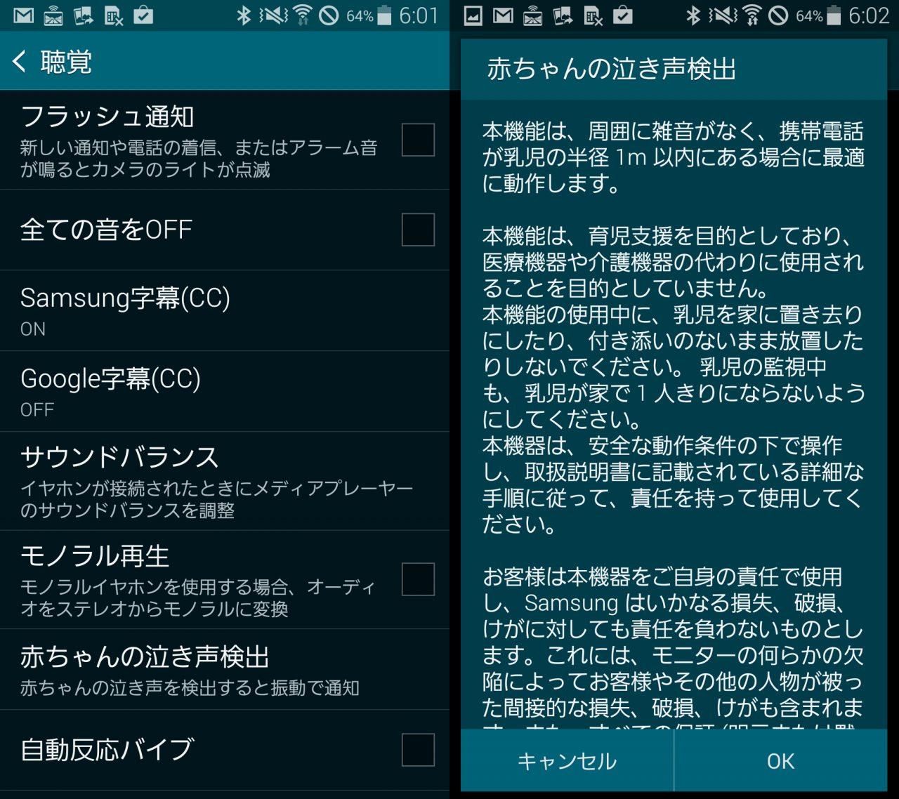 2014-05-27 21.06.41のコピー