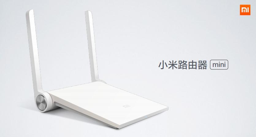 Xiaomi-Mini-Router-Up