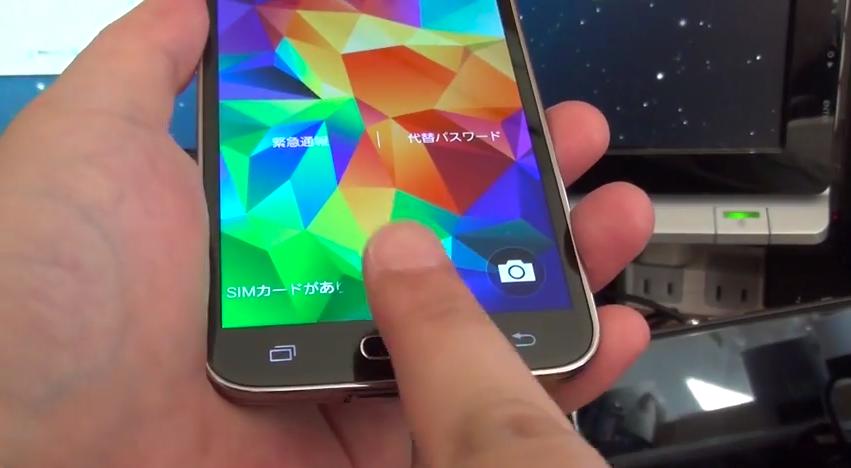 Galaxy_S5の指紋認証_-_YouTube