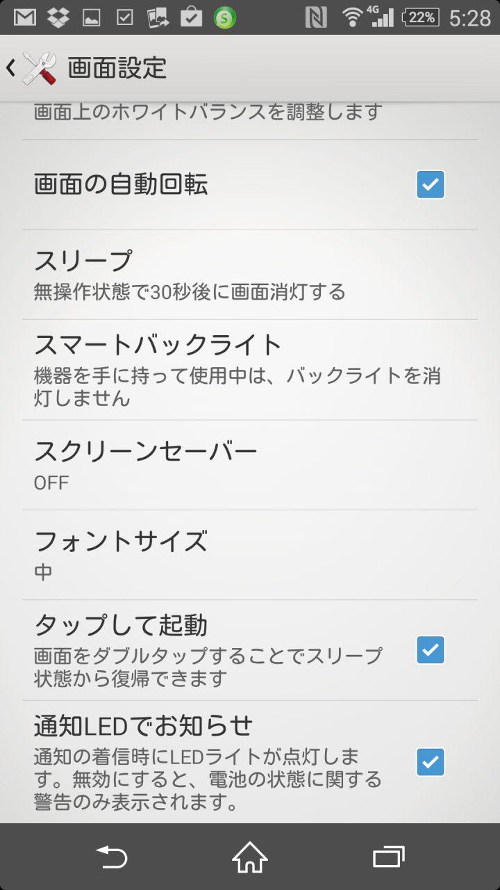 Screenshot_2014-06-02-05-28-46