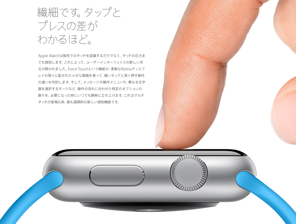 Apple_-_Apple_Watch_-_テクノロジー