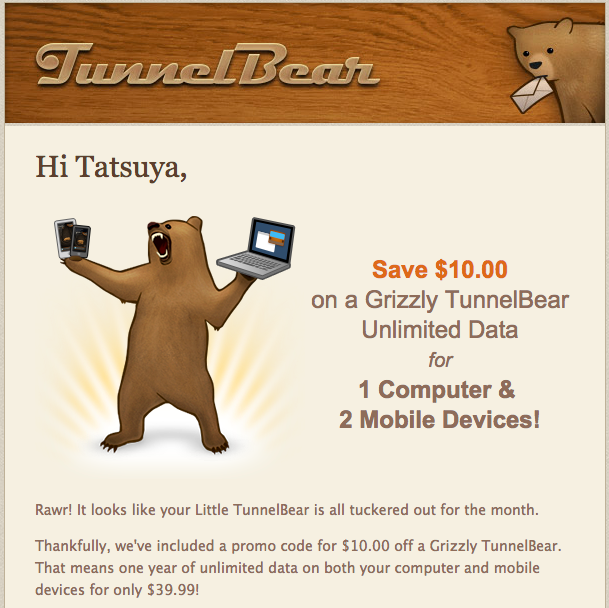 We_think_you_d_look_good_as_a_Grizzly_Bear_-_dream_seed_com_gmail_com_-_Gmail