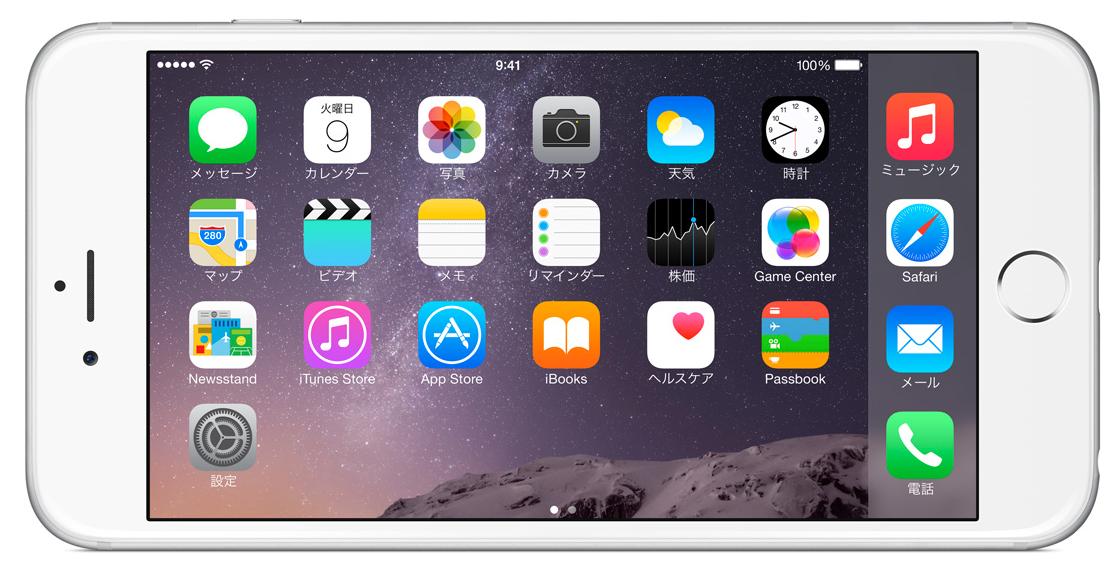 Apple_-_iPhone_6_-_ディスプレイ 4